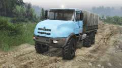Ural-44202 [23.10.15]