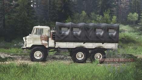 GAS-34 [08.11.15] para Spin Tires