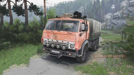 KamAZ-53212 [08.11.15] para Spin Tires