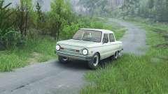 ZAZ-968M [08.11.15]