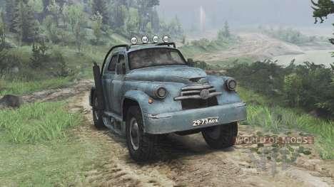 GAZ-M-20 Victoria personalizado [08.11.15] para Spin Tires