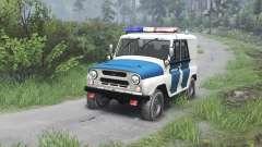 UAZ-31519 de la Policía [08.11.15]
