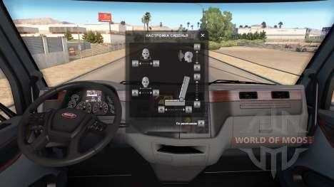 Ajuste el asiento sin restricción. para American Truck Simulator