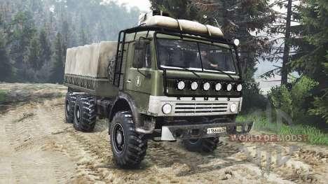 KamAZ-43114 [25.12.15] para Spin Tires