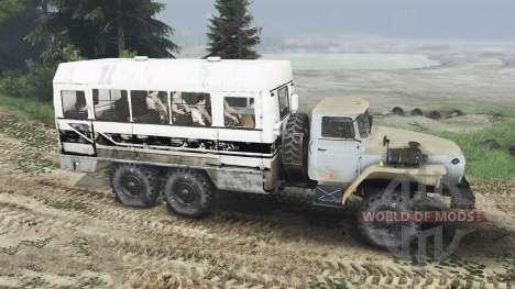 Ural-4320-30 [25.12.15] para Spin Tires
