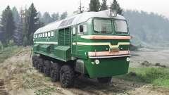 Locomotora Diésel De La M62 [03.03.16]