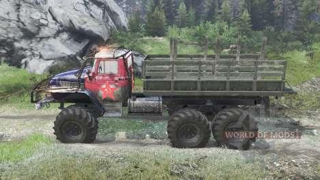 Ural-375 Juicio [03.03.16] para Spin Tires