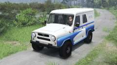 UAZ-469-Mail [03.03.16]