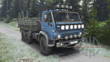 KamAZ-43101 [03.03.16] para Spin Tires