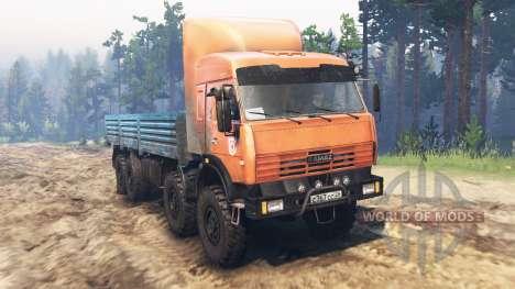 KamAZ-6350 [03.03.16] para Spin Tires