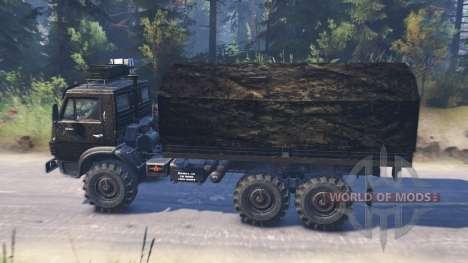 KAMAZ-4310 [militar] para Spin Tires
