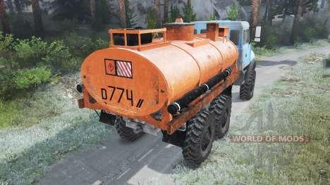 Ural-44202 [03.03.16] para Spin Tires