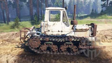 T-150 [03.03.16] para Spin Tires