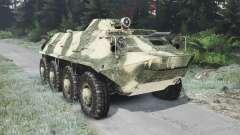 El BTR-70 [03.03.16]