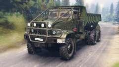 Yaz-214