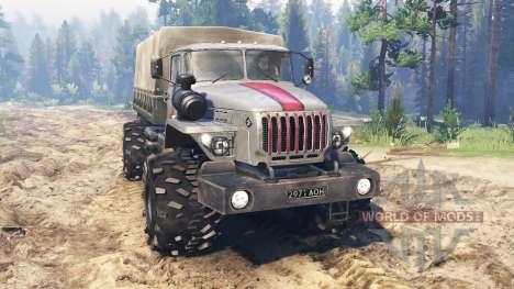 Ural-43206 para Spin Tires