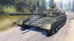 T-80A (Objeto 219A)