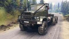 El KrAZ-214