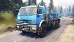 KamAZ-43118