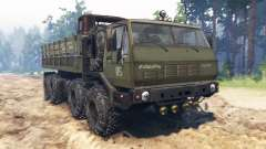 Kraz-7Э6316