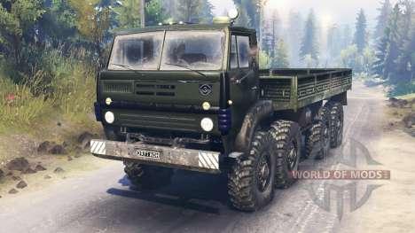 Ural-5322 para Spin Tires