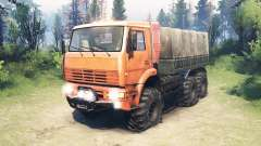 KamAZ-6522 [actualizado]