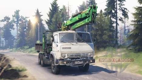 KamAZ-53212 v5.0 para Spin Tires
