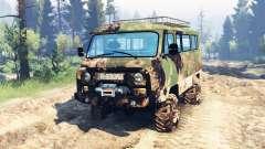 UAZ-2206 v5.0