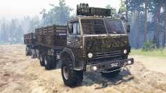 KamAZ-4310 [militar] v2.0