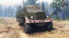 KrAZ-255 [doble cabina]