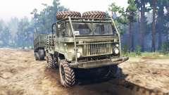 GAZ-66 [doble cabina] v2.0