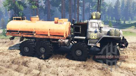 Ural-375 [Dobrynya] para Spin Tires