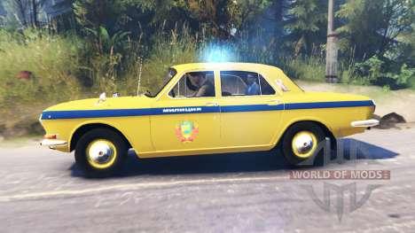 GAZ-24 Volga de la Policía de la URSS para Spin Tires