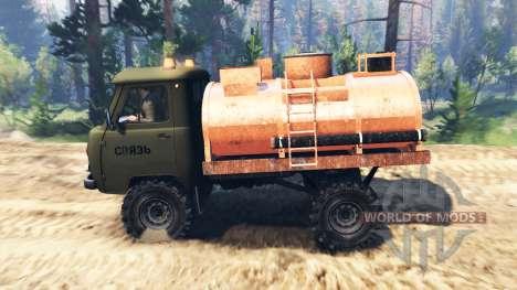 UAZ-452Д v2.0 para Spin Tires
