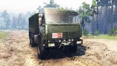 KamAZ-44108 [militar]