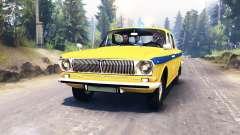 GAZ-24 Volga de la Policía de la URSS