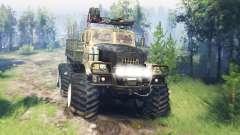 KrAZ-255 [pieza de hierro] v4.0