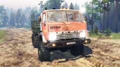 KamAZ-53212 Unión Soviética