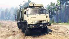 KamAZ-63501-996 Mustang para Spin Tires