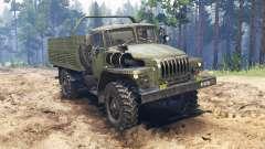 Ural-43206-10