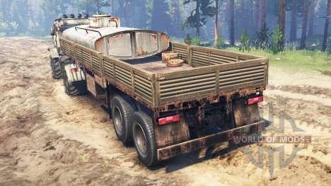 GAS-66П Chamán para Spin Tires