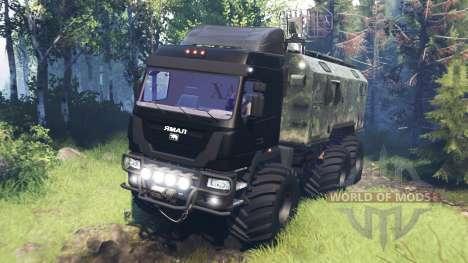 El Yamal-6 v5.0 para Spin Tires