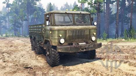 GAS-34 Experimentado para Spin Tires
