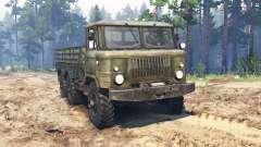 GAS-34 Experimentado