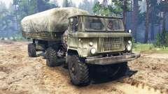 GAS-66П