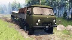 UAZ-452Д v4.0