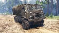 GAZ-66 Vehículo todo terreno