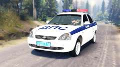 LADA Priora Police DPS (VAZ-2170)
