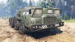MAZ-7310