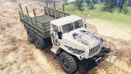 El vehículo Ural-4320 para Spin Tires